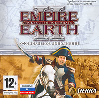 Empire Earth II: Искусство побеждать, Sierra Entertainment, Inc.