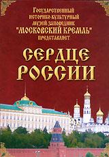 Мищевская Г. Страсти по красоте Модельеры России