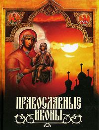 Православные иконы церковь иоанна предтечи в ярославле