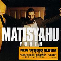 26-летний нью-йоркский хасид Мэтью Миллера, известный под псевдонимом Мэтисъяху, уже стал одним из главных открытий 2006 года. Мэтисъяху исполняет мелодичный и доступный вариант ямайского рэгги, стиля, канон которого определили записи Боба Марли. Его второй студийный альбом