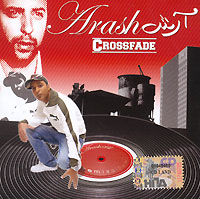 Arash Arash. Crossfade набор посуды rondell the one rda 563 page 5