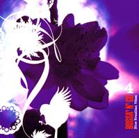 Лейбл Scenario - одно из самых авторитетных заведений в мире лаунжа. На этой небольшой итальянской фирме вышло уже три дюжины первоклассных саундтреков к летней коктейльной вечеринке. В шелковистых переливах лучших треков из каталога Scenario незлобиво уживаются джаз, босса-нова, итальянская и турецкая эстрада, помимо прочего.  Замечательно, ЧTO артисты лейбла находят новые ходы даже в самых затертых клише. Единственная тут опасность - перебрать коктейлей.
