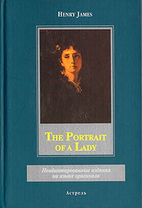 Henry James The Portrait of a Lady the portrait of a lady 2e nce