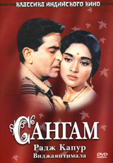 Сангам R.K. Films Ltd.