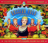 Государственный русский народный хор имени Пятницкого Русский Народный хор имени М.Е. Пятницкого. Русские народные песни (2 CD) цена