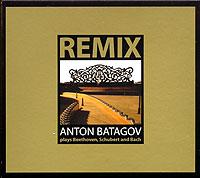 Антон Батагов Anton Batagov. Remix лонгслив remix remix mp002xw0qs3h