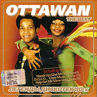 Легенды дискотек 80-х. Ottawan. The Best