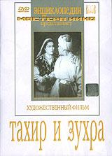 Раззак Хамраев  (