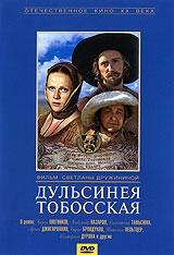 Борис Плотников  (