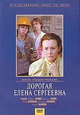 Марина Неелова  (