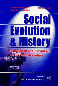 Гринин Л.Е. и др. Social Evolution & History. V.3,№2 social evolution and history volume 13 number 2