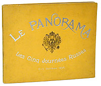 Le Panorama les Cing Journees Russes. 5 - 9 Octobre 1896