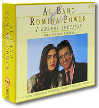 Сборник песен известного итальянского поп-дуэта - Al Bano & Romina Power.