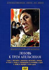 Сергей Мартинсон  (
