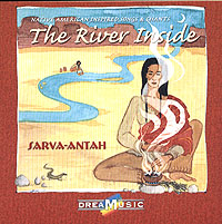 Dreamusic. Sarva-Antah. The River Inside