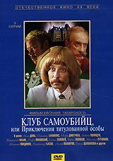 Олег Даль (