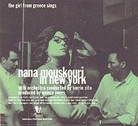 Альбом греческой девушки с плохим зрением, поющей утонченно и интеллигентно. Про любовь...