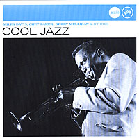 Cool Jazz. Jazzclub/Highlights