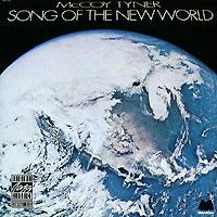 Маккой Тайнер McCoy Tyner. Song Of The New World маккой тайнер mccoy tyner inner voices
