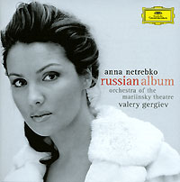 Анна Нетребко,Валерий Гергиев,Orchestra Of The Mariinsky Theatre Anna Netrebko. Russian Album classic noh theatre of japan