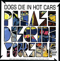 Dogs Die In Hot Cars Dogs Die In Hot Cars. Please Describe Yourself battersea dogs