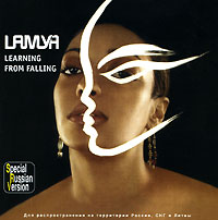 Lamya.  Learning From Falling BMG Music,J Records
