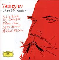 Taneyev. Chamber Music мария кигель ирина шниттке теодор кучар schnittke chamber music
