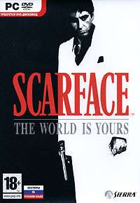 Scarface: The World is Yours (DVD-BOX) yours mine