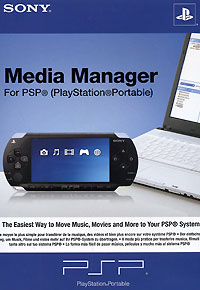 Media Manager for PSP, Sony Computer Entertainment (SCE)