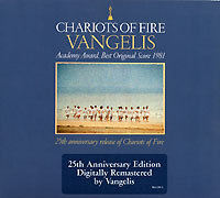 Vangelis. Chariots Of Fire