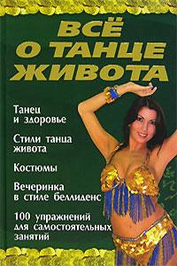 Все о танце живота шелковая вуаль для танец живота аутентичные шелковые вуали аксессуары для танцев живота королевский синий роза желтый красный