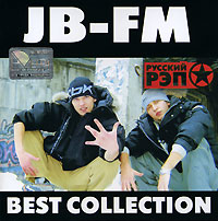 JB-FM. Best Collection