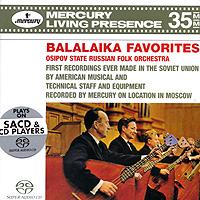 Osipov State Russian Folk Orchestra,Рудольф Белов,Виталий Гнутов Osipov State Russian Folk Orchestra. Balalaika Favorites (SACD) the state russian museum guide
