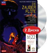Фото Mozart. Die Zauberflote. Muti (2 DVD). Покупайте с доставкой по России