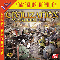 Sid Meier's Civilization IV: Warlords warlords of draenor со скидкой