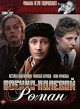 Всеволод Шиловский  (