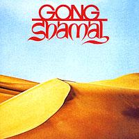 Gong Gong. Shamal gong show 2018 04 01t18 00
