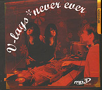 Zakazat.ru DJ V-Lays Never Ever (2 mp3)