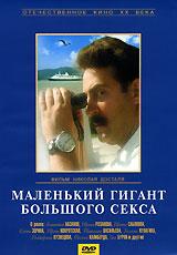 Геннадий Хазанов  (