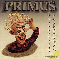 Primus Primus. Rhinoplasty (ECD) primus micronlantern steel mesh 221383
