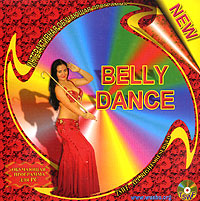 Zakazat.ru Belly Dance