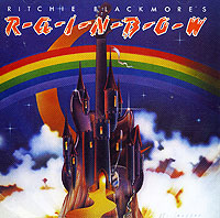 Rainbow Rainbow. Ritchie Blackmore's Rainbow rainbow wave projector lamp