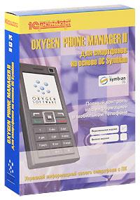 Oxygen Phone Manager IIдля смартфонов на основе OC Symbian.  Персональная версия Oxygen Software