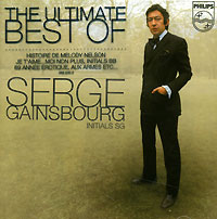 Serge Gainsbourg. Initials S.G.