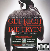50 Cent 50 Cent. Get Rich Or Die Tryin'. The Motion Picture худи print bar 50 cent