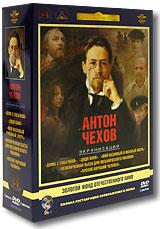 Антон Чехов (5 DVD) высоцкий