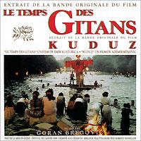 The No Smoking Orchestra Goran Bregovic. Le Temps Des Gitans саундтрек саундтрек le temps des gitans
