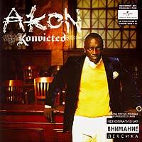 Akon.  Konvicted ООО