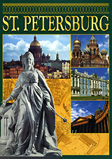 St. Petersburg abc featuring works of art from the state hermitage st petersburg