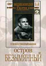 Николай Симонов  (